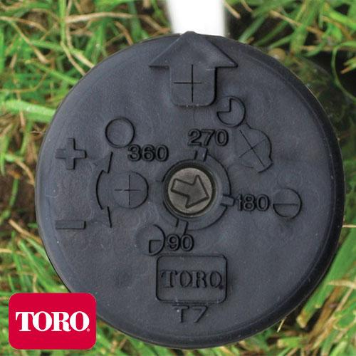 ASPERSOR ROTOR DE RIEGO TORO T7PSS-52 1